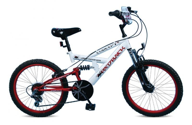 kinderfahrrad mtb kinder mountainbike fahrrad concept. Black Bedroom Furniture Sets. Home Design Ideas